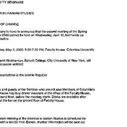 Announcements, 2000-05-03. ...