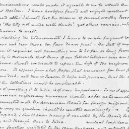 Document, 1813 January 12